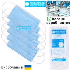 Маска медична 3-х шарова процедурна Medicalspan