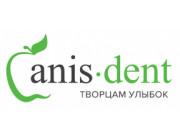 Аніс Дент