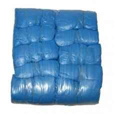 Бахіли поліетиленові сині 2.5 г (50 пар)
