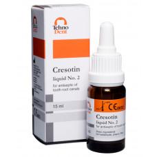 Крезотін (рідина №2) для антисептичної обробки кореневих каналів зубів (15мл)