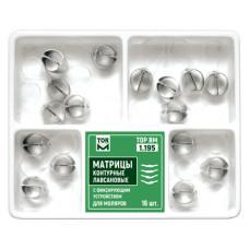 1.195 Матриці контурні лавсанові для молярів з фіксуючим пристроєм №1,2,3,4, (16 шт)