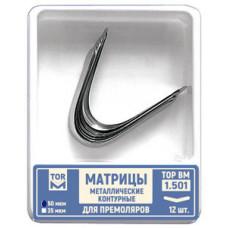 1.501 Матриці металеві контурні для премолярів, (12шт.)