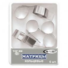 1.597 Матриці кільцеві (6шт)