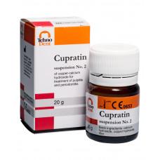 Купратін Суспензія гідроокису міді кальцію №2 (20гр)