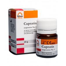 Купратін Суспензія гідроокису кальцію №1 (20гр)