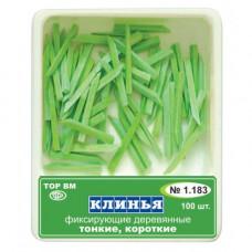 1.183 Клинці дерев'яні фіксуючі тонкі, короткі 100 шт, зелені