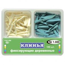 1.080 Клинці дерев'яні фіксуючі 100шт білі+голубі