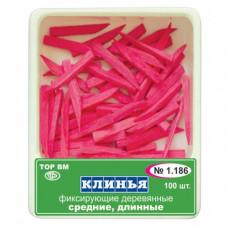 1.186 Клинці дерев'яні фіксуючі середні, довгі 100шт, рожеві