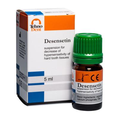 Десенсетін суспензія. Для десенсибілізаціЇ твердих тканин (5мл)